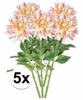 5x kunstbloemen tak roze dahlia 70 cm