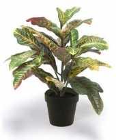 Bordeaux groene kunstplant croton plant in pot 50 cm