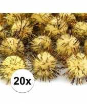 Hobby pompons 20 mm geel