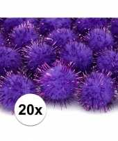Hobby pompons 20 mm paars