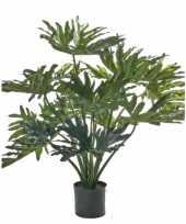 Kunst philo selloum plant 80 cm