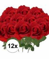 Kunstbloemen roos rood 37 cm 10107179