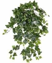 Nep planten groene witte hedera helix klimop weerbestendige kunstplanten 65 cm